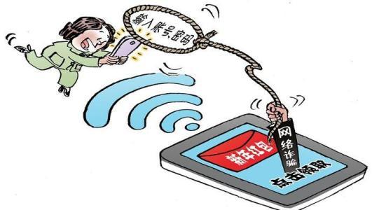 遭遇电信网络诈骗怎么办?!网警手把手教你来取证!
