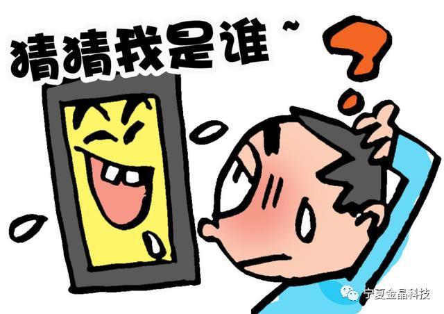 【防电信诈骗】转发收藏!防范电信诈骗宣传漫画来啦
