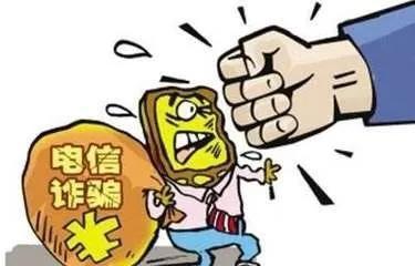 【全民反诈】冒充客服类电信网络诈骗