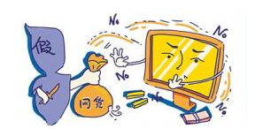 防范电信诈骗小妙招!